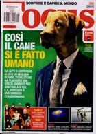Focus (Italian) Magazine Issue NO 332