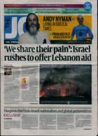 Jewish Chronicle Magazine Issue 07/08/2020