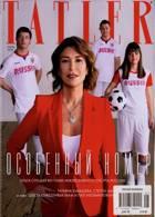 Tatler Russian Magazine Issue 06