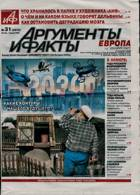Argumenti Fakti Magazine Issue 31/07/2020