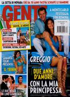 Gente Magazine Issue NO 30