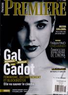 Premiere French Magazine Issue NO 508
