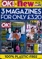 Ok Bumper Pack Magazine Issue NO 1242