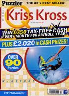 Puzzler Q Kriss Kross Magazine Issue NO 514