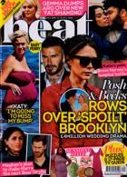 Heat Magazine Issue 25/07/2020