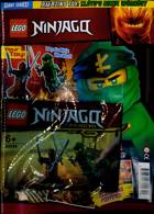 Lego Giant Series Magazine Issue LGG5 NINJA