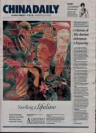China Daily Europ Edit Magazine Issue 14/08/2020