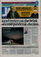 Jewish Chronicle Magazine Issue 14/08/2020