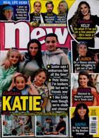 New Magazine Issue NO 884