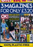 Ok Bumper Pack Magazine Issue NO 1243