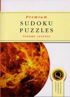 Premium Sudoku Puzzles Magazine Issue NO 70