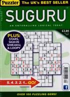Puzzler Suguru Magazine Issue NO 79