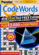 Puzzler Q Code Words Magazine Issue NO 462