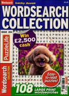 Lucky Seven Wordsearch Magazine Issue NO 254