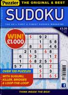 Puzzler Sudoku Magazine Issue NO 205