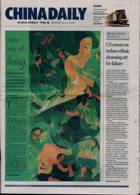 China Daily Europ Edit Magazine Issue 21/08/2020
