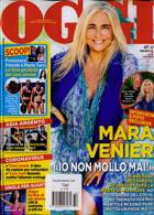Oggi Magazine Issue NO 32