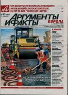Argumenti Fakti Magazine Issue 14/08/2020