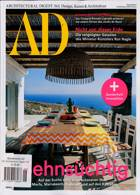 Architectural Digest German Magazine Issue NO 8