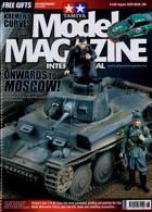Tamiya Model Magazine Issue NO 298