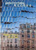 Architectural Record Magazine Issue JUL 20