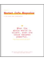 Market Cafe Magazine Issue Issue 5