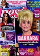 Best Magazine Issue NO 33