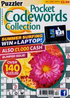 Puzzler Q Pock Codewords C Magazine Issue NO 152