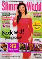 Slimming World Magazine Issue SEP-OCT