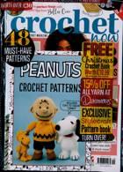 Crochet Now Magazine Issue NO 59