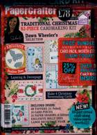 Papercrafter Magazine Issue NO 151