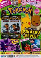 Pokemon Magazine Issue NO 45