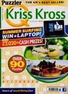 Puzzler Q Kriss Kross Magazine Issue NO 515