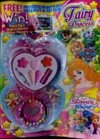 Fairy Princess Monthly Magazine Issue NO 255