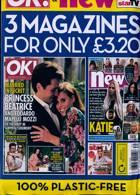 Ok Bumper Pack Magazine Issue NO 1247