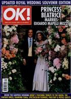 Ok! Magazine Issue NO 1247