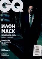 Gq Russian Magazine Issue 08