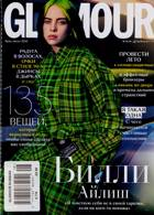 Glamour Russian Magazine Issue 08