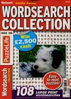 Lucky Seven Wordsearch Magazine Issue NO 255