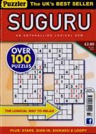 Puzzler Suguru Magazine Issue NO 80