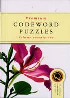 Premium Codeword Puzzles Magazine Issue NO 71