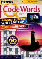 Puzzler Q Code Words Magazine Issue NO 463