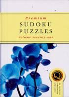 Premium Sudoku Puzzles Magazine Issue NO 71