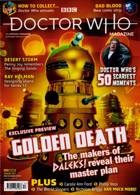 Doctor Who Magazine Issue NO 557