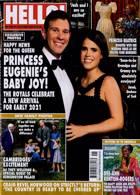 Hello Magazine Issue NO 1655