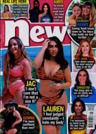 New Magazine Issue NO 889