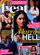 Heat Magazine Issue 05/09/2020
