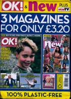 Ok Bumper Pack Magazine Issue NO 1248