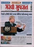 Garavi Gujarat Magazine Issue 10/10/2020