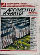 Argumenti Fakti Magazine Issue 18/09/2020